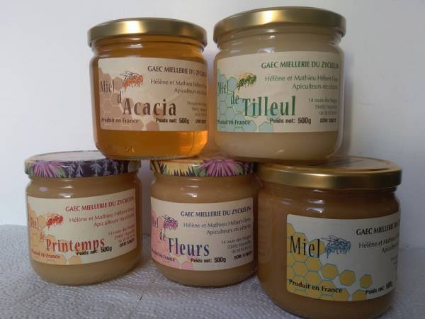 Photo pots miel miellerie 2021.jpg